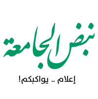 KSAU-HS Home