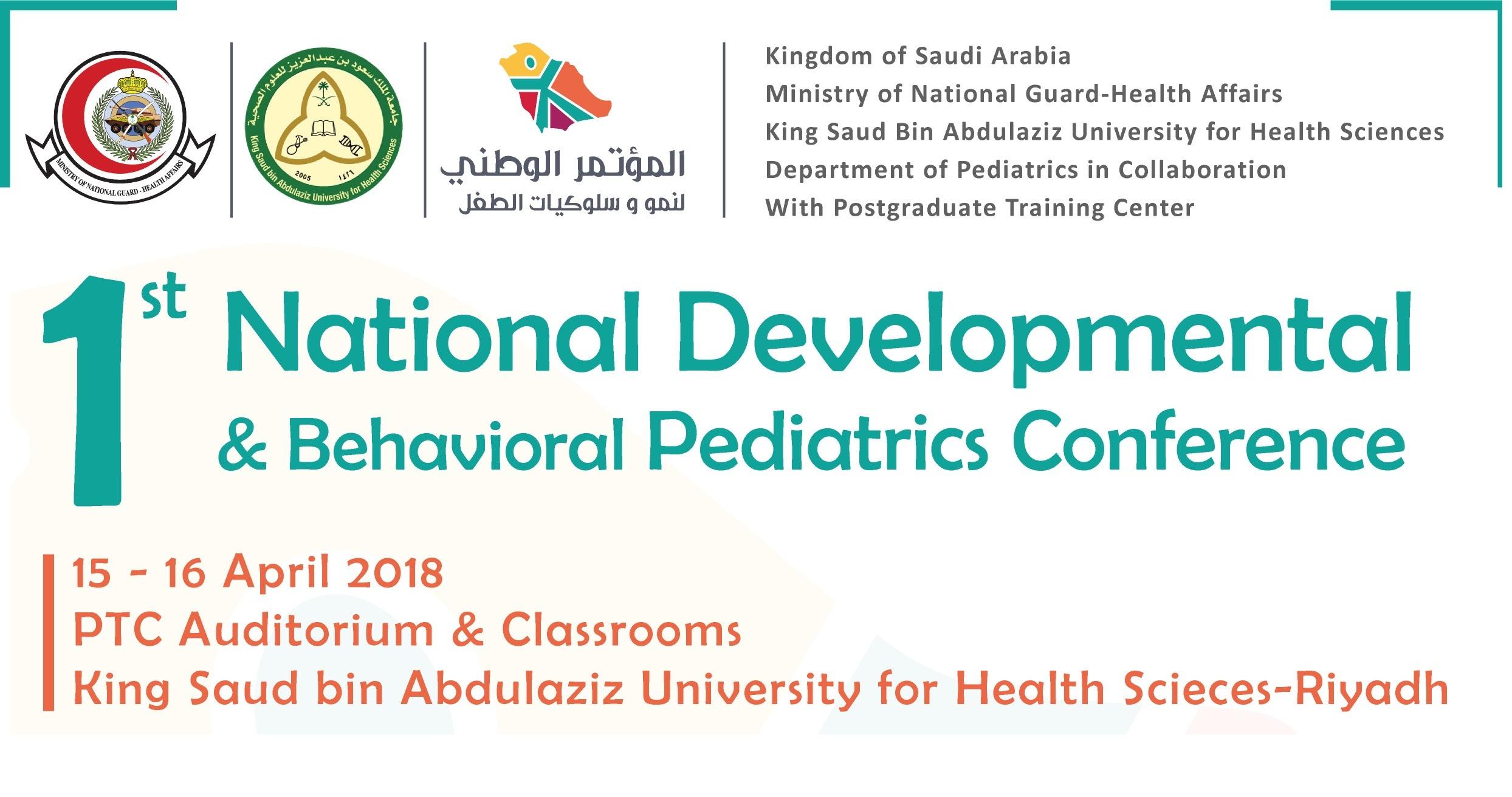 1st National Developmental & Behavioral Pediatrics Conference