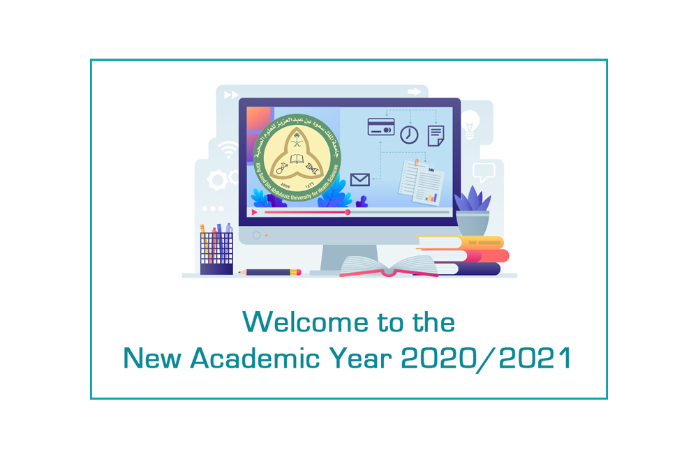 2020\2021 Online Orientation for Second Semester