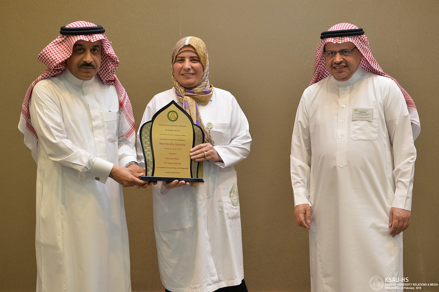 Excellence Award to Dr. Eman Dawood