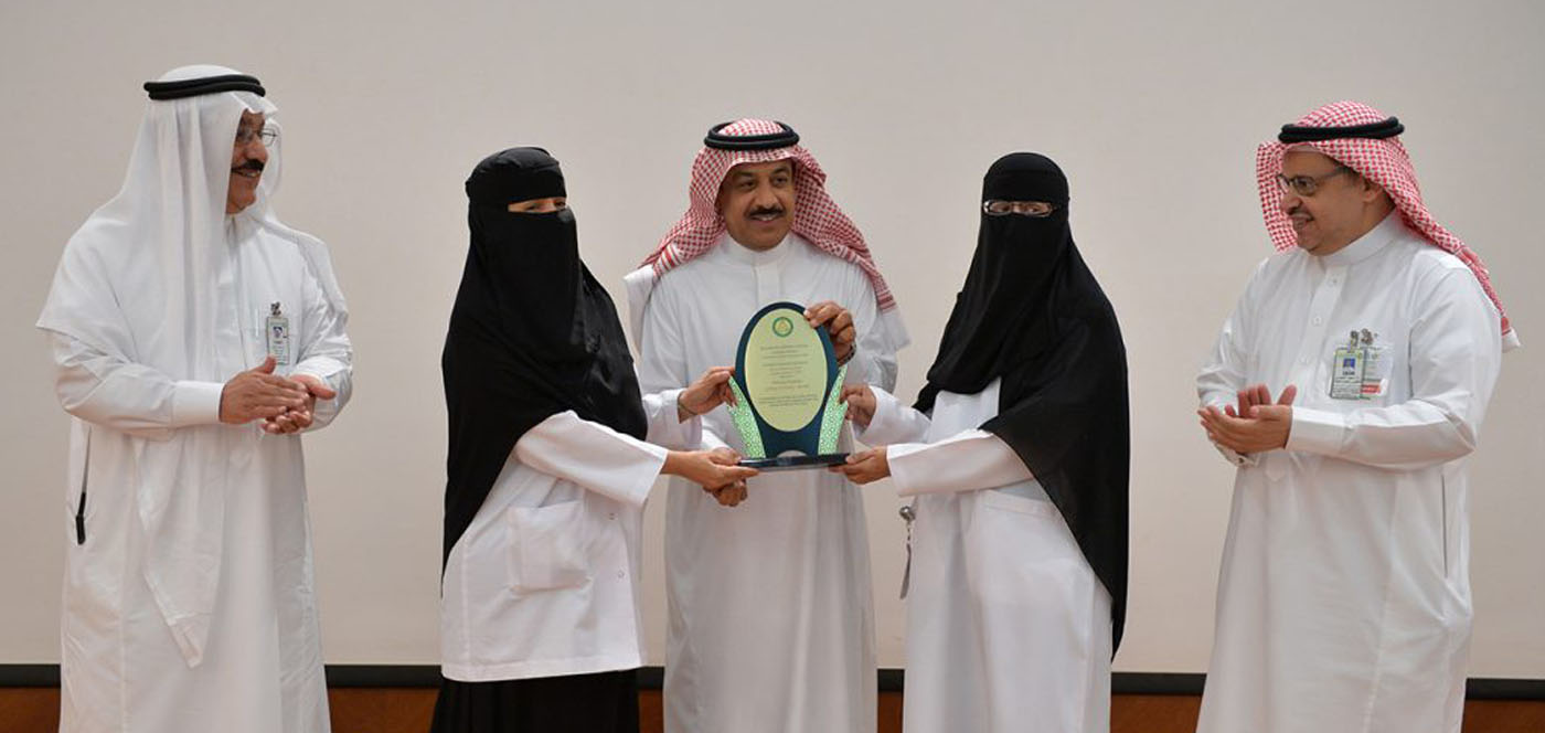 Excellence Award to College of Nursing - Riyadh