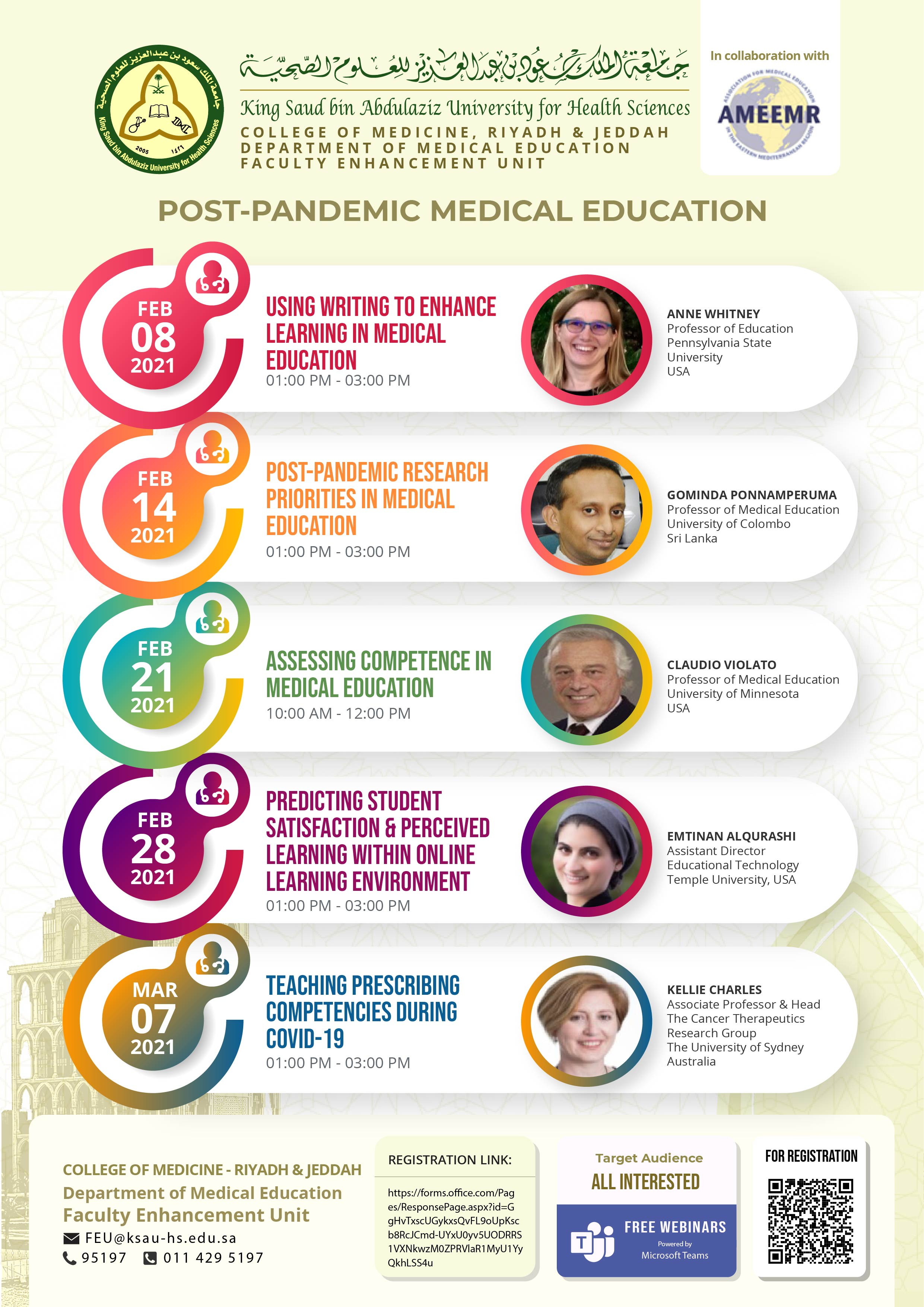 Post-Pandemic Medical Education Webinars