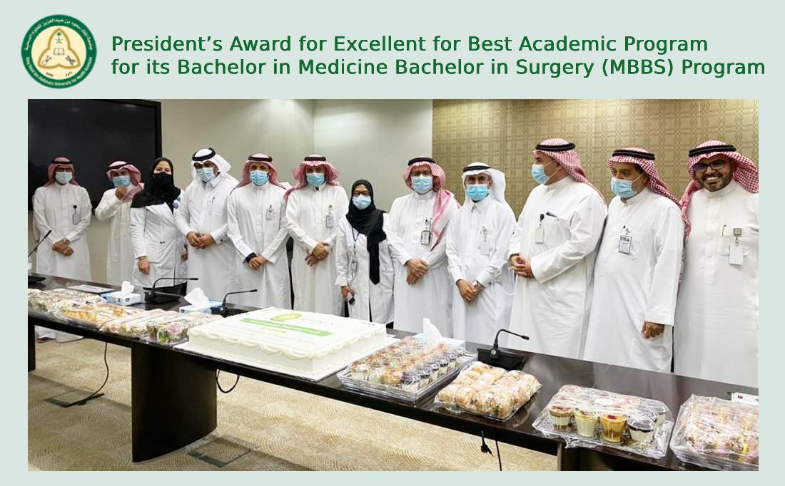 President's Award for Excellent for Best Academic Program