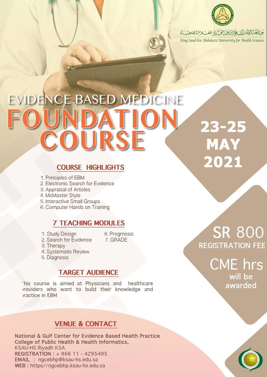 EVIDENCE BASED MEDICINE FOUNDATION COURSE (23 - 25 MAY 2021)
